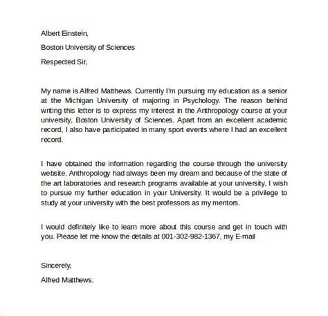sample letter intent graduate school