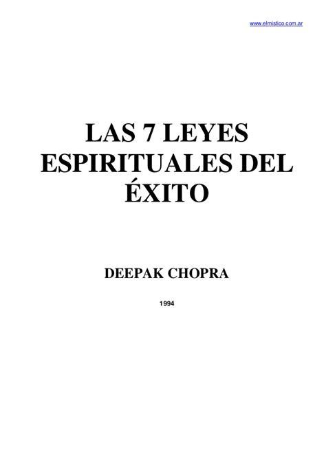 imagenes espirituales del exito las 7 leyes espirituales del 233 xito