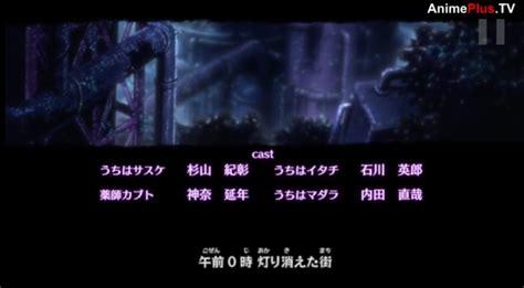 black night town mp3 miyazaki karin s blog download lirik ending naruto