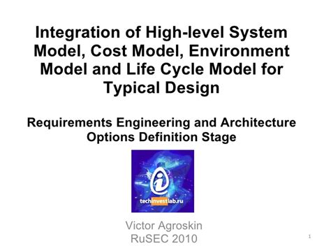Design For Cost And Environment | model integration for systems engineering
