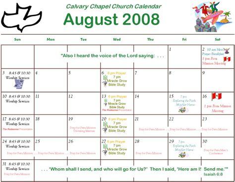 August 2008 Calendar Byu Idaho Academic Calendar 2015 Calendar Template 2016