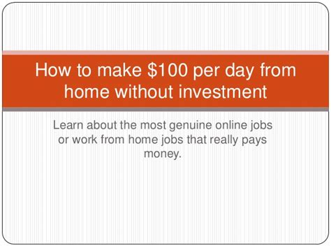 how to make 100 per day from