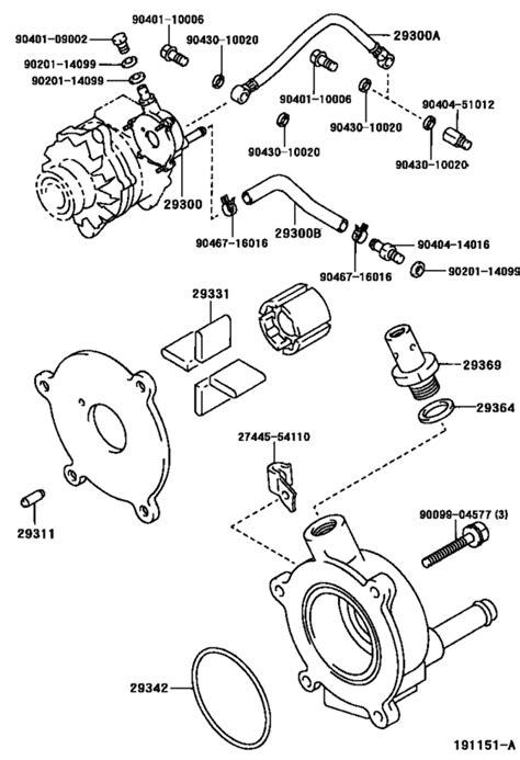 Vacuum Pump for 1988 - 1999 Toyota HILUX/4RUNNER TRUCK