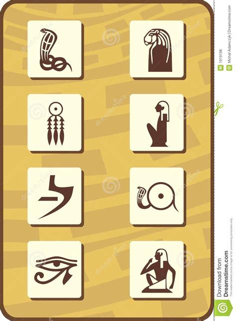 imagenes simbolos egipcios conjunto de s 237 mbolos egipcios parte 2 fotos de archivo