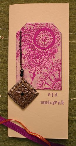 Handmade Eid Greeting Cards - handmade eid greeting card upcycle earring zaufishan