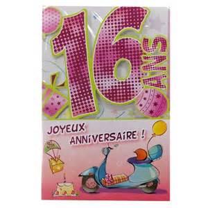 idee deco 187 cadeau noel pour ado 16 ans 1000