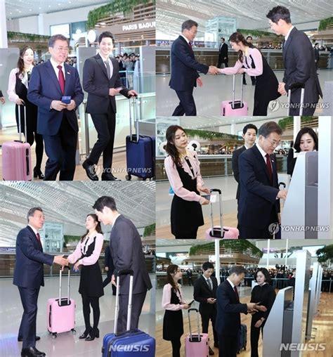 Setelan Kemeja Dan Dress Songsong bareng yuna song joong ki temani presiden korsel di acara resmi ini kabar berita