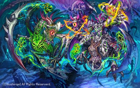 Cardfight Vanguard Trial Deck 3 by Card Gallery Dragon Undead Ghoul Dragon Cardfight
