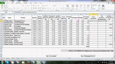 employee salary sheet in excel with formula da arrear
