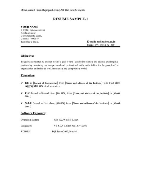 Resume Format Doc For Freshers 12th Pass Student Fresher Resume Sle1