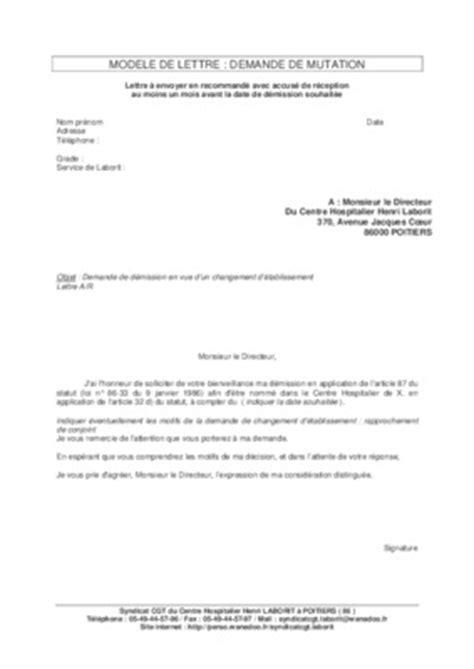 Demande De Lots Lettre Modele Lettre Attestation Mutation Pdf Notice Manuel D Utilisation