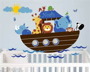 Noah Ark Wall Stickers children wall decal noah s ark with personalized name by
