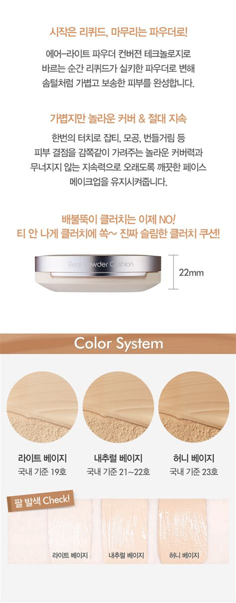 Etude House Real Powder Cushion Spf 50 Cushion Tahan Lama Asli Korea etude real powder cushion spf50 pa