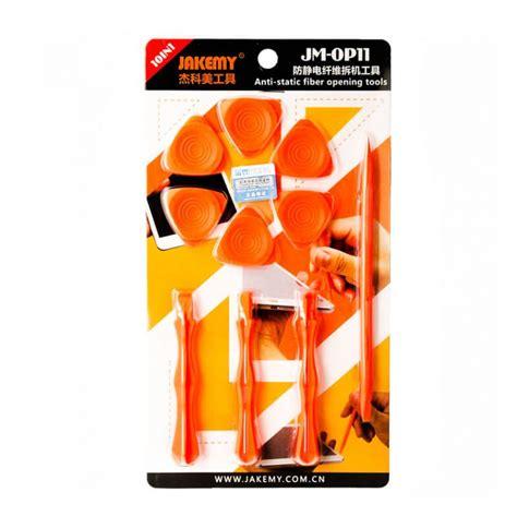 Jakemy Anti Static Fiber Opening Tools Jm Op11 jakemy fiber opening tool jm op11