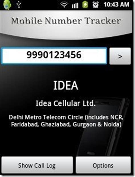 Mobile Phone Number Tracker With Name Mobile Number Tracker App To Track Mobile Number On Android