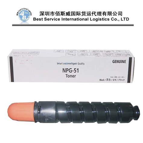 Toner Npg 50 china copier toner cartridge for canon npg 50 51 c exv 33 c exv32 14 38 c exv 33 npg