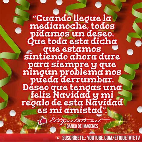 imagenes de navidad con mensajes imagenes con frases de navidad navidad pinterest