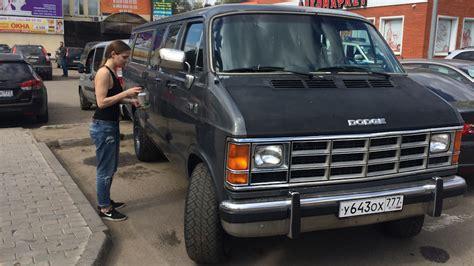 dodge ram vans dodge ram drive2