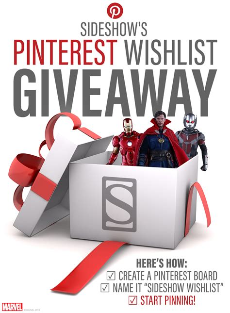 Wishlist Giveaway - pinterest wishlist giveaway sideshow collectibles