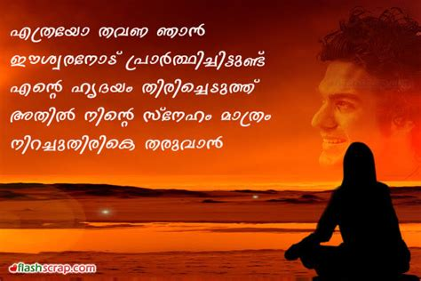 malayalam boy and girl friendship quotes friendship quotes in malayalam for facebook