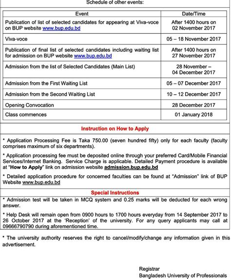 Bup Evening Mba by Bup Admission Result 2017 18