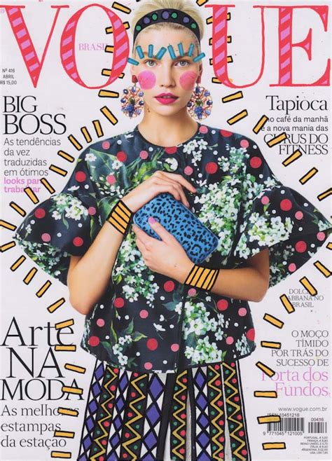 fashion illustration vogue covers artistic illustrations on fashion magazine covers