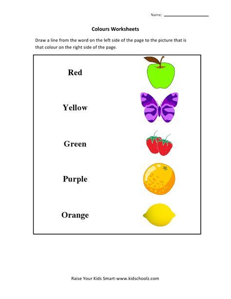 free printable english worksheets for lkg colours matching worksheet kidschoolz