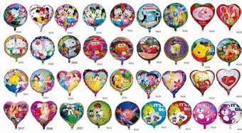 Balon Foil Printing Request balon promosi istana balon balon gate balon dancer balon print balon dekorasi balon udara jual