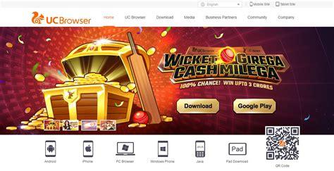 alibaba ucweb indonesia alibaba mobile business group hires damon xi as head of