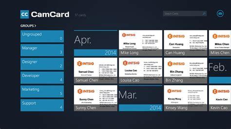 Business Card Storage App