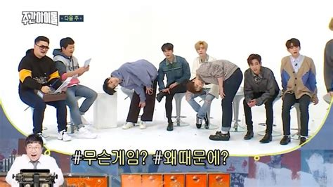 got7 weekly idol watch got7 takes on funny games in preview for next