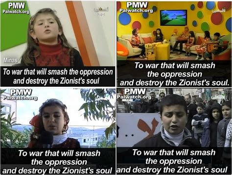 Search And Destroy Book Report by Islamic Tv Program Quot To War That Will Smash The Oppressor And Destroy The Zionist S Soul