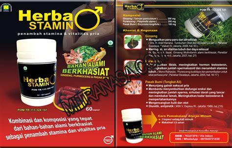 Herbastamin Herba Stamin Nasa Untuk Stamina Pria Di Jual Produk Nasa Untuk Kesehatan Di Metro Lung