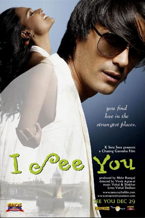 streaming online film london love story i see you 2006 full movie watch online free