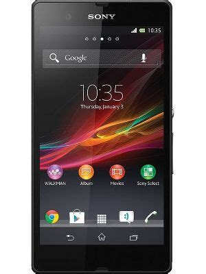 xperia z sony mobile sony xperia z price in india specs 16th february