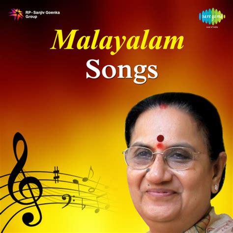malayalam film lion songs free download malayalam songs songs download malayalam songs mp3