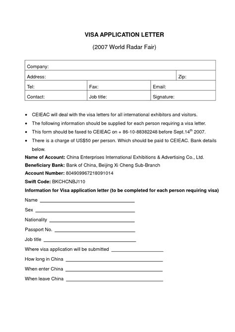 application letter in language letter of employment visa application essay on national