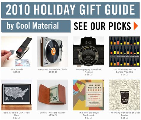 2010 holiday gift guide cool material