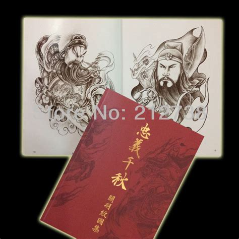 tattoo junkee free shipping free shipping tattoo flash 11 quot book chinese traditional