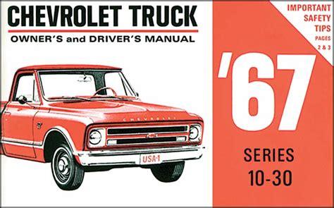 1979 chevrolet camaro parts literature multimedia literature shop manuals classic 1967 gmc truck parts literature multimedia literature owners manuals classic industries