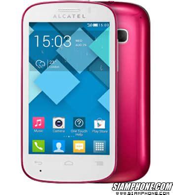 Hp Alcatel One Touch Magic alcatel magic dual sim สมาร ทโฟนรองร บ 2 ซ มการ ด หน าจอ 4