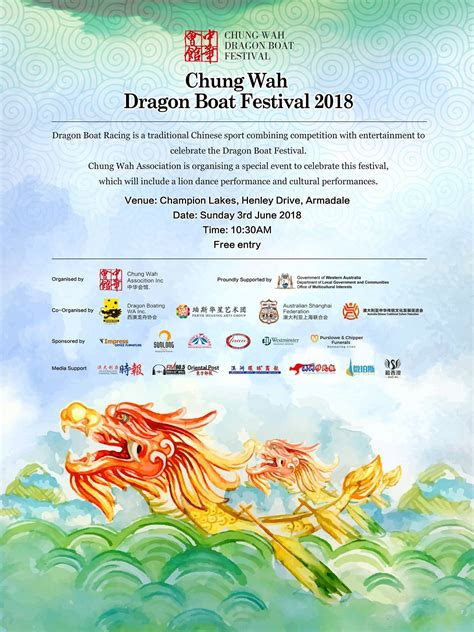 dragon boat festival 2018 location chung wah dragon boat festival 2018 perth
