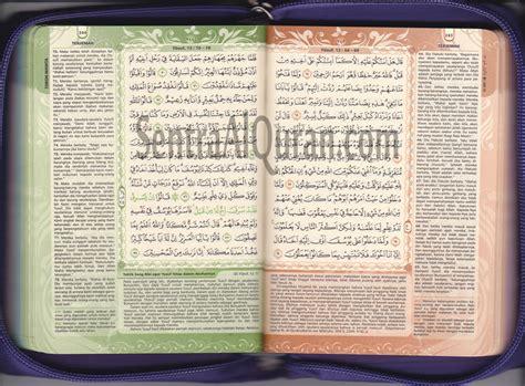 Al Quran Muslimah Model Diary Azalia Terjemah Rainbow alquran dyara terjemah rainbow a6