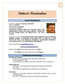 Curriculum Vitae Ingles by S 237 Ntesis Curricular Yovanny Coello