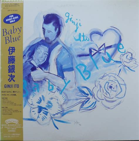 Pop Nosh Baby Blues by 伊藤銀次 Ginji Ito Baby Blue Lp Hip Tank Records