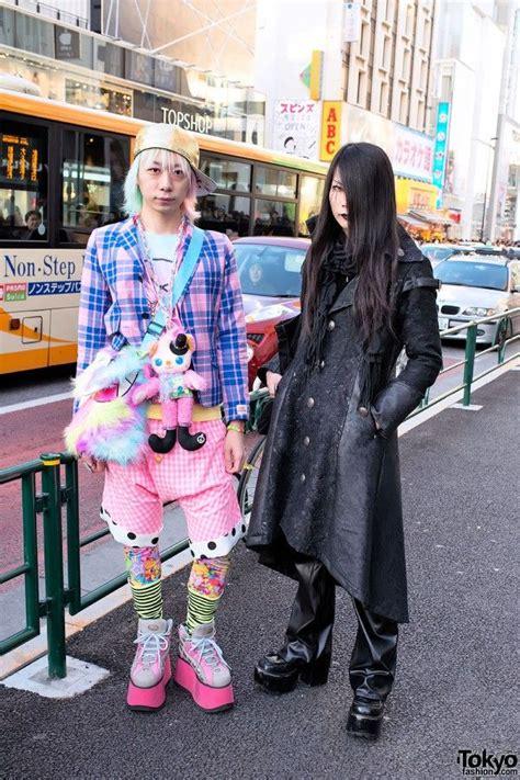 Vkei Visual Kei Harajuku Shirtblazer By Bodyline Japan junnyan kyouka in harajuku i the contrast here j