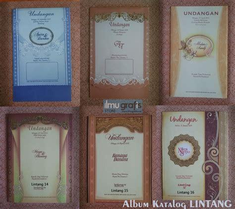 Blangko Undangan Lintang 46 Harga Murah katalog undangan lintang paket blangko lintang