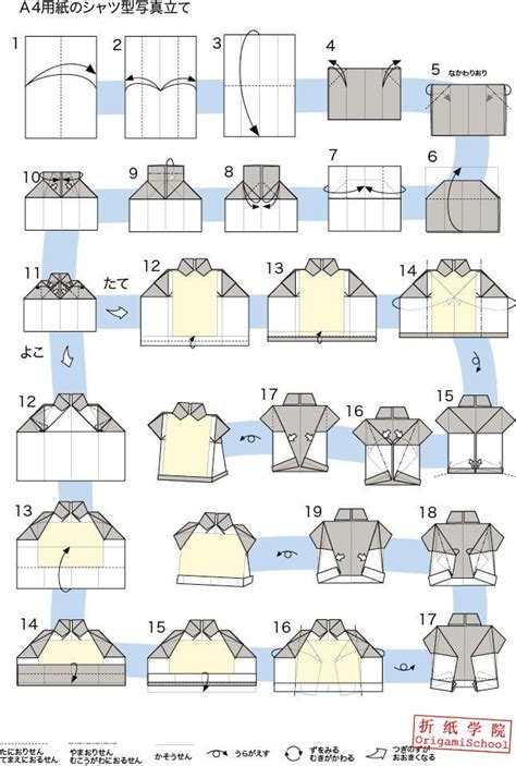 How To Fold A Shirt With Paper - 25 best ideas about origami shirt on