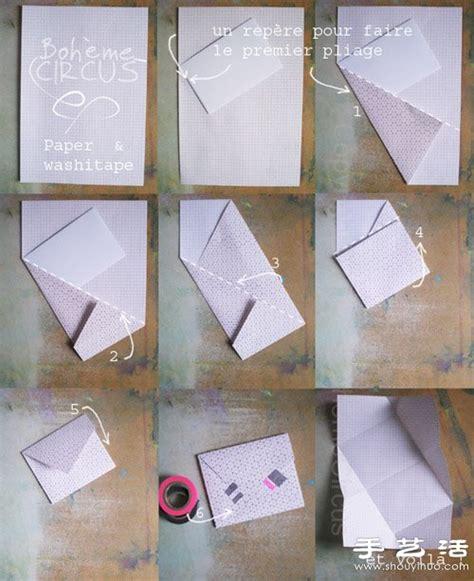 Cool Ways To Fold Paper Into A Card - 不规则信封折纸方法 手工折纸信封步骤图解 手艺活网
