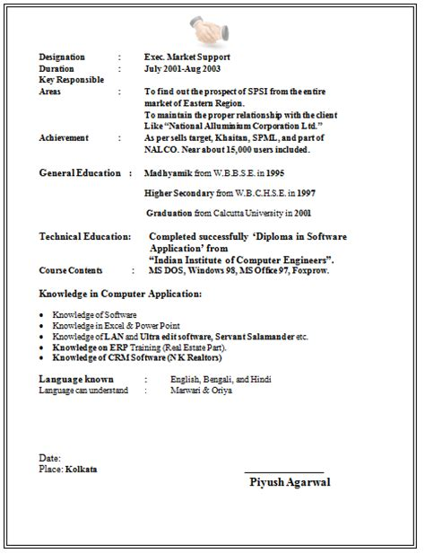 exle of resume format for working students 10000 cv and resume sles with free free